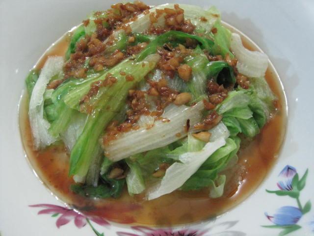 Asian lettuce salad recipe, sexy porno forum