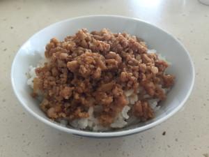 Taiwan-Braised-Pork-Rice